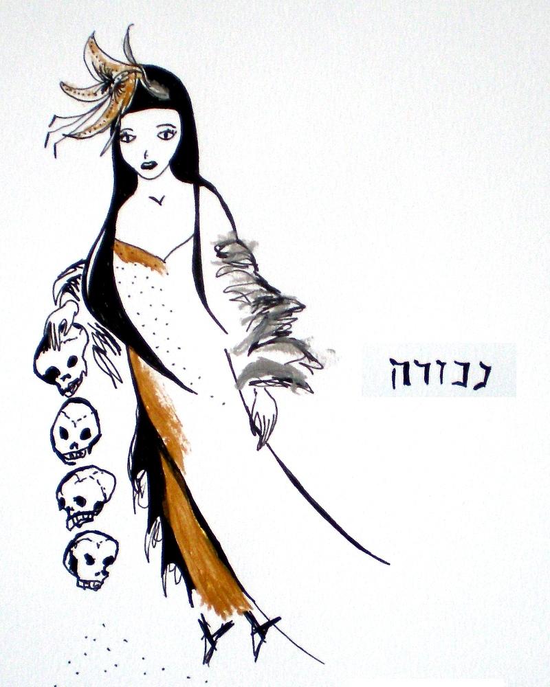 Sephiroth Geburah