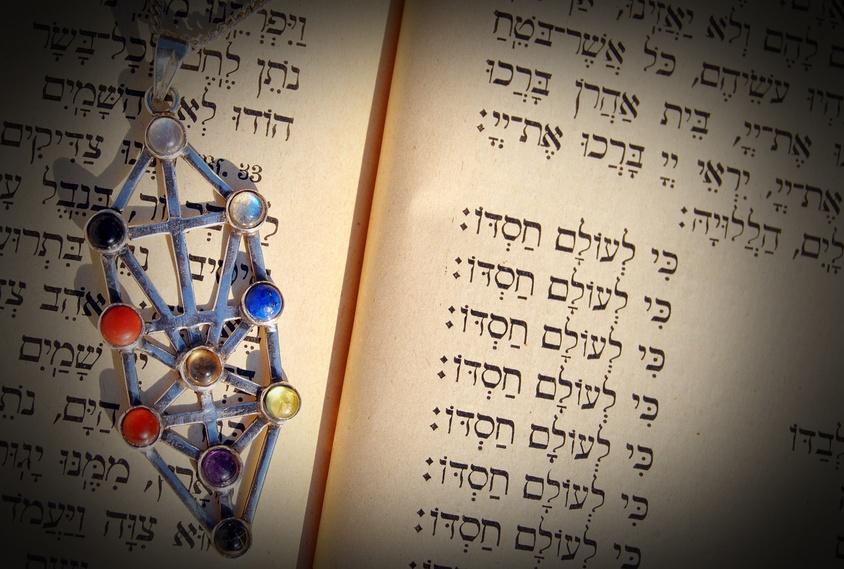 Lebensbaum Kabbalah
